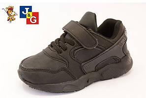 a080b753c6d62 26--31 рр Детские кроссовки на липучках для девочки и мальчика в стиле Nike