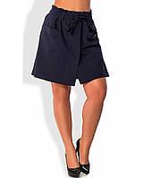 Темно-синяя юбка-шорты 1240