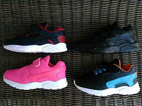 27-29 рр Детские кроссовки на липучках для девочки и мальчика в стиле Nike Huarache, фото 3