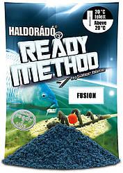 Прикормка Синие cлияние Haldorádó Ready Method 800 гр. (Fusion)