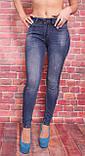 Женские джинсы американка IT'S (код 740), фото 2