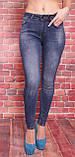 Женские джинсы американка IT'S (код 740), фото 3