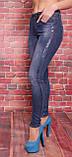 Женские джинсы американка IT'S (код 740), фото 4