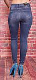 Женские джинсы американка IT'S (код 740), фото 5