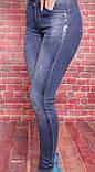 Женские джинсы американка IT'S (код 740), фото 6