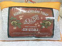 """Подушка-чудо """"Сон казака"""", 50*70см, ТМ Homefort, 2010060"""