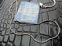 Позолоченная серебряная цепочка 50 см ТП 100