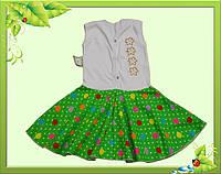 Детское платье комбинированное, на кнопочках.
