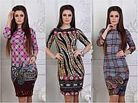 Женское платье print Lc2018