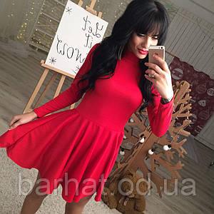 Платье с трикотажа 42-44 р. (Распродажа)