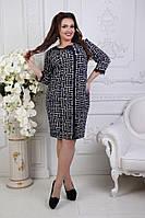 Нарядное женское платье Луиза