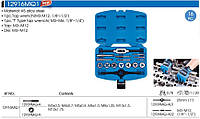 Набор метчиков и плашек метрических 16 предметов М3-М12 King-Tony 12916MQ1