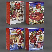 Подарочный пакет С 23312 (720) 4 вида, 3D с блёстками, МАЛЫЙ