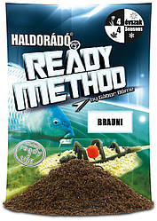 ПрикормкаBrauni (Осень) Haldorádó Ready Method 800 гр
