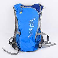 Рюкзак для гидратора Hasky 10L синий, фото 1