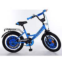 Велосипед двухколёсный 20 дюймов Profi Original boy