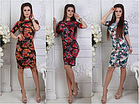 Женское приталенное платье с коротким рукавом с принтомLc2018
