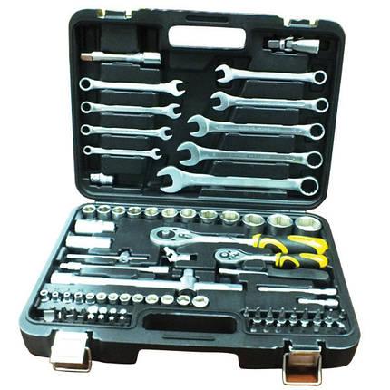 Профессиональный набор инструментов 82 ед.(66475), фото 2