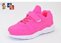 28, 29 рр Детские кроссовки на липучках для девочки в стиле Nike Huarache розовые
