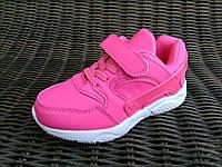 26--31 рр Детские кроссовки на липучках для девочки  в стиле Nike Huarache  розовые