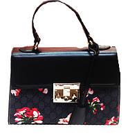 Женская сумка Gucci Артикул 6-18 №02