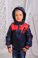 Куртка-жилет «Алекс-2»