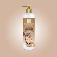 Увлажняющий крем для волос Health and Beauty обогащённый кератином, 400 мл.