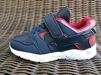 26--31 рр Детские кроссовки на липучках для девочки и мальчика  в стиле Nike Huarache  темно синие