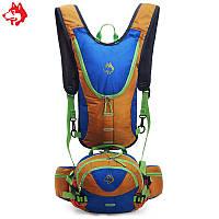 Рюкзак для гидратора с сумкой на пояс синий