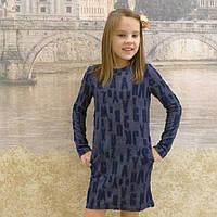Платье трикотажное детское, фото 1
