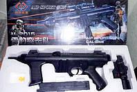 Игрушечный Автомат M-2015 Sport Gun лазерный прицел
