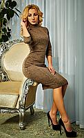 Стильное женское платье-футляр коричневого цвета