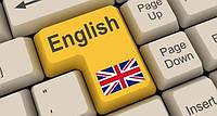 Курсовые работы по английскому языку