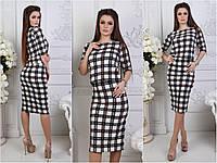 Женский приталенный костюм кофта+юбка Lr2018