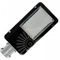 Светильник уличный на столб Lemanso 100LED 50W 5750LM 6500K чёрный / CAB46-50 (33220)