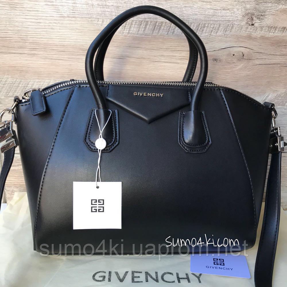 Женская сумка Givenchy Antigona Живанши Антигона - Интернет-магазин  «Галерея Сумок» в Одессе 4d9da8704bc