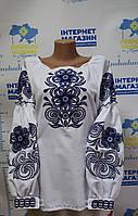 Жіночі вишиті сорочки та блузи - Сторінка 19 663e511b4faf7