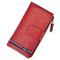 Женский кожаный кошелек Always Wild N502-GV Red, фото 1
