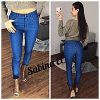 Женский джинсы с молнией на попе в двух расцветках 712173