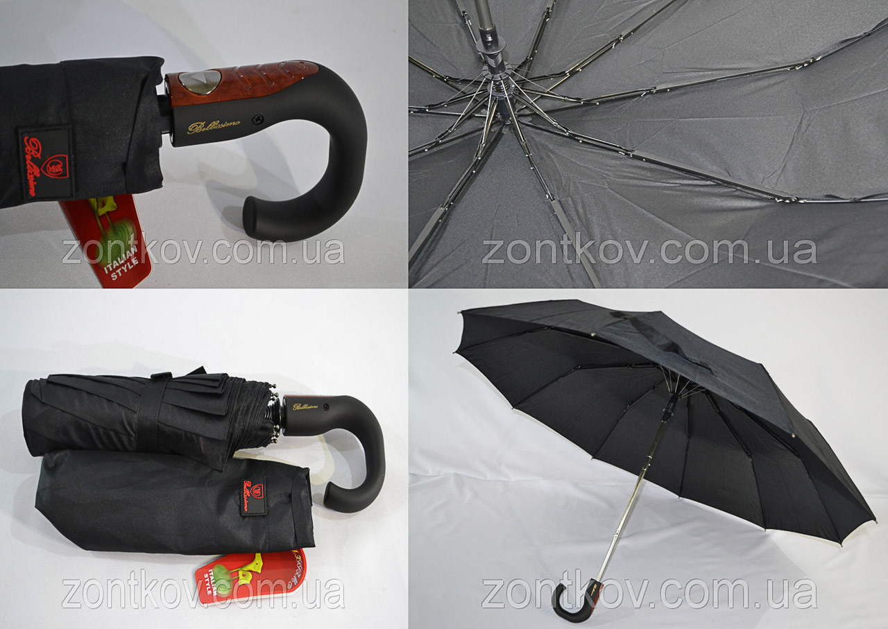 Мужской зонт полуавтомат оптом «Bellissimo» на 10 спиц из фибергласса системы «антиветер»