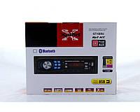 Автомагнитола MP3 660U ISO
