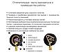 Таблица соответствия манометров, вакуметров, мановакуумметр различных производителейм