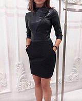 Платье Женское Короткое Черное Эко Кожа + Трикотаж Бренд (L)