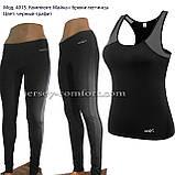 Спортивный женский костюм. Майка и леггинсы. Мод. 4015.Мята, фото 8