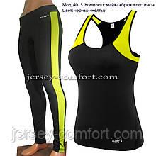 Комплект для фітнесу з еластану. Штани-штани і майка. Жовтий. Мод. 4015.