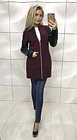 Пальто с кашемира+эко-кожи (4 цвета; 42-46 р.) женское