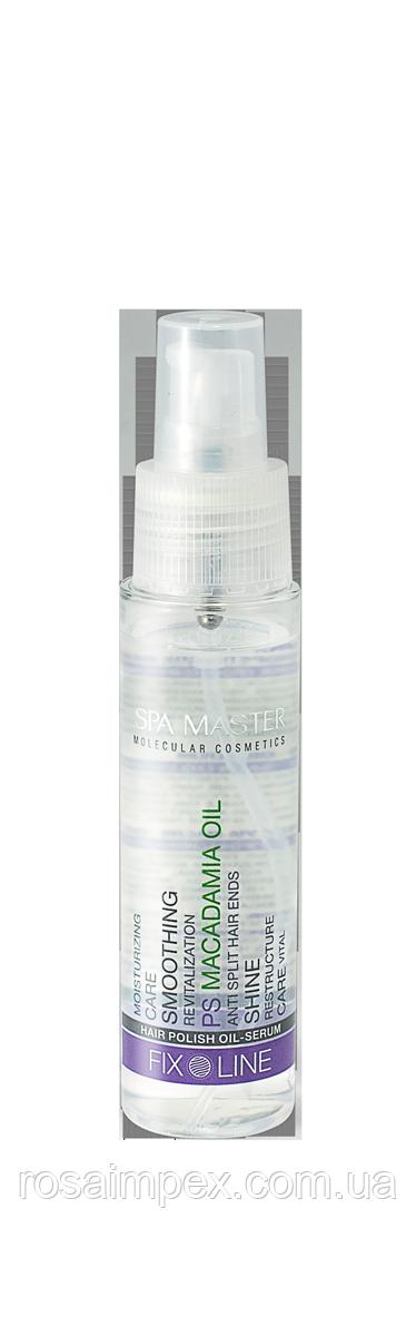 Полирующая сыворотка для волос с маслом макадамии