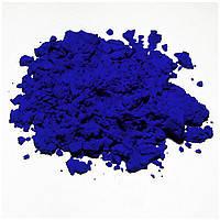 Синька ультрамарин оптом
