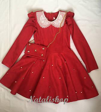 """Нарядное детское платье """"Карина"""", фото 2"""