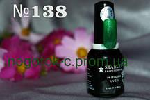 Гель-лак Starlet 10 ml №138